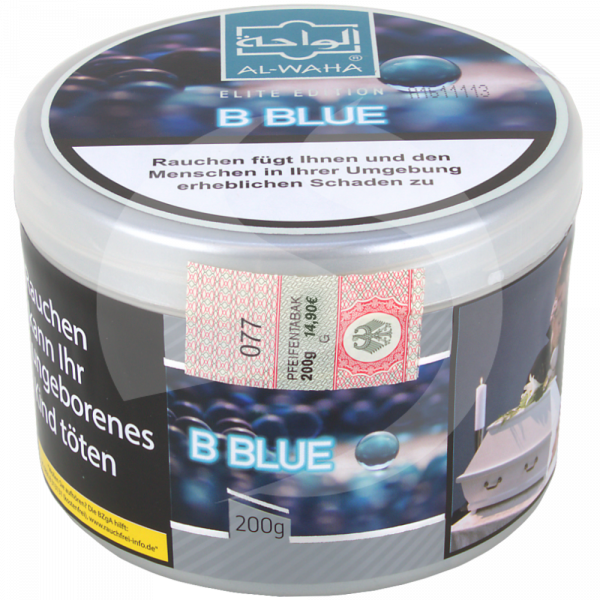 Al Waha 200g Dose - B Blue
